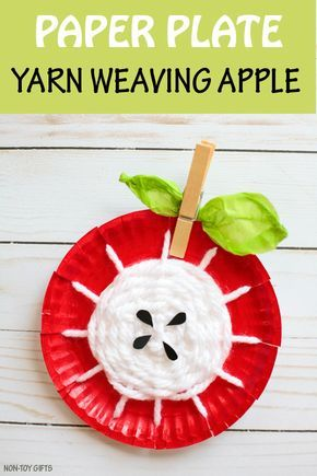 Paper plate yarn weaving apple craft for kids to make this fall. Apple core craft. Autumn craft. | at Non-Toy Gifts