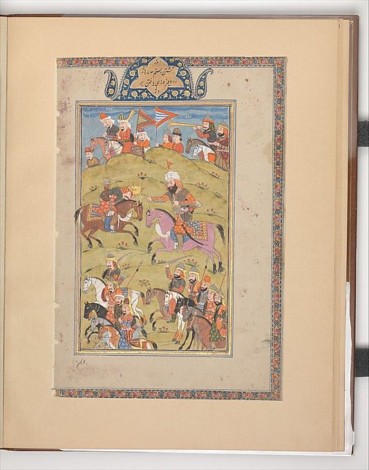 "The Metropolitan Museum of Art - ""Rustam Kills the Commander of the Dehz"", Folio from a Shahnama (Book of Kings)"