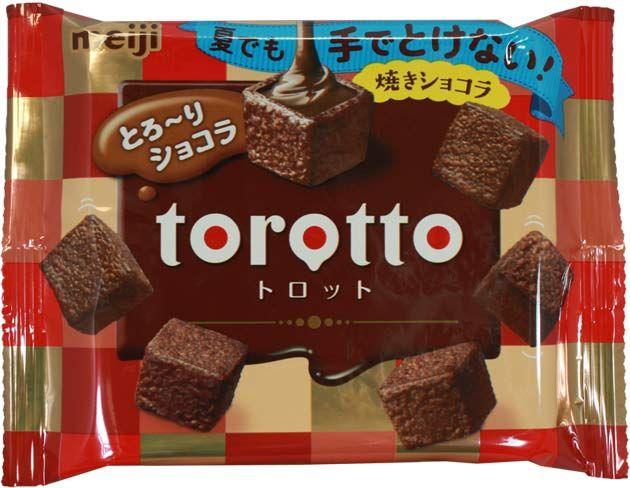 Meiji Original Torotto Chocolate   Http Thingsfromjapan Meiji Original