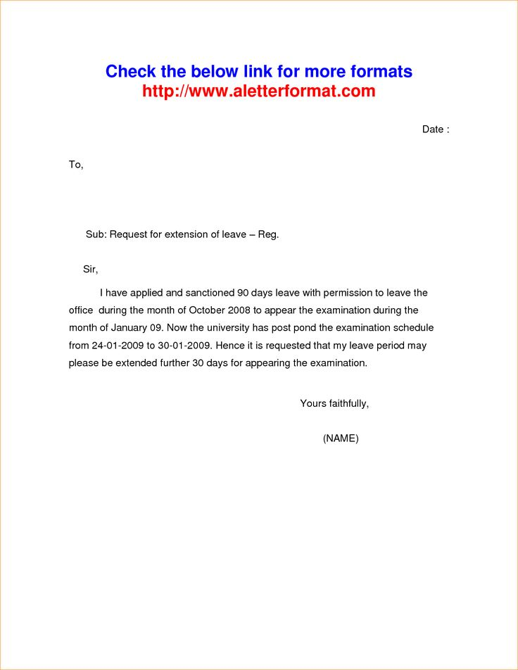 annual leave letter format free business proposal templated sample - holiday leave form template