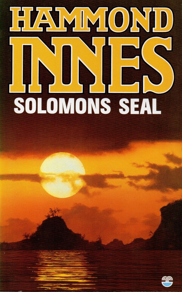 Fontana paperback edition of Solomon's Seal
