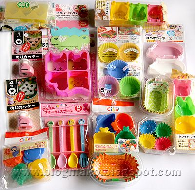 Bento tools and accessories | Blog ni ako  sc 1 st  Pinterest & 11 best Sandwich Cutter and Stamp Set images on Pinterest ... Aboutintivar.Com