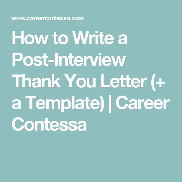 Best 25+ Interview thank you email ideas on Pinterest Interview - sample interview thank you letter