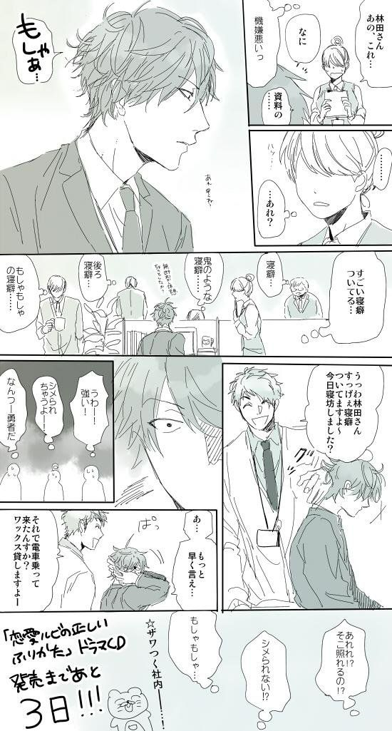 おげれつたなか / TanakaOgeretsu