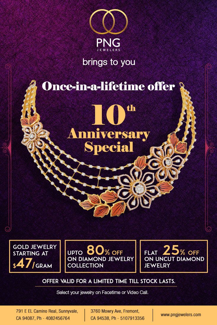 Make The Most Of This Once In A Lifetime Offer Visit Us And Shop Now We Re Located At Sunnyvale And Fremont Pngjeweler 10 Anniversary Uncut Diamond Jewels