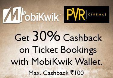 PVR Cinema Raksha Bandhan Offer : PVR Flat Rs.75 Off + 30% Cashback Rakhi Offer - Best Online Offer