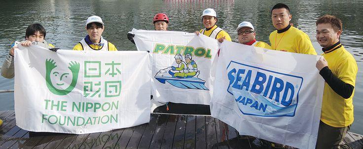 徳島の水辺をもっと楽しく、もっと安全に(シーバード阿波)