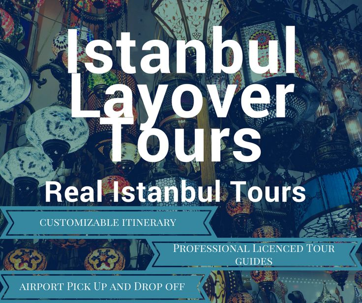 Do you want to see the best of Istanbul between connecting flights? Get an Istanbul layover tour with Real Istanbul Tours. We are going to take you on an experience to explore the spectacular city of Istanbul & it's legendary attractions.   Our private Istanbul layover tours will include:  Our licensed tour guide will personally meet you at the airport in the arrivals terminal having a sign with your name on. & Airport pick up & return transfers. #istanbul #layover #tours #pivate #airport