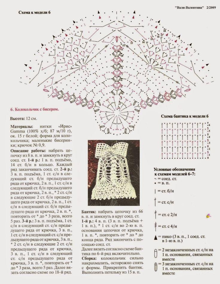2d9cd1cda1c4+(1).jpg (1239×1600)