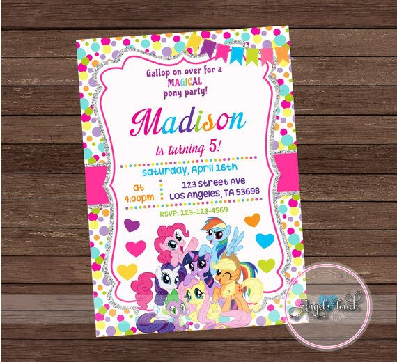 My Little Pony Party Invitation My Little por AngelsTouchPartyShop