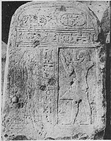Sekhemrekhutawy Pantjeny was an Egyptian pharaoh during the Second Intermediate Period. According to the Egyptologists Kim Ryholt and Darell Baker, he was a king of the Abydos Dynasty, although they leave his position within this dynasty undetermined.[2][3] Alternatively, Pantjeny could be a king of the late 16th Dynasty.[4] According to Jürgen von Beckerath, Pantjeny is to be identified with Sekhemrekhutawy Khabaw, whom he sees as the third king of the 13th Dynasty. Pantjeny is known from…