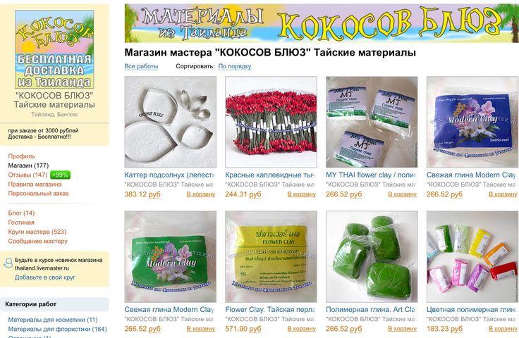 Ссылки на сайты заводов создание сайтов бесплатно самому интернет магазин