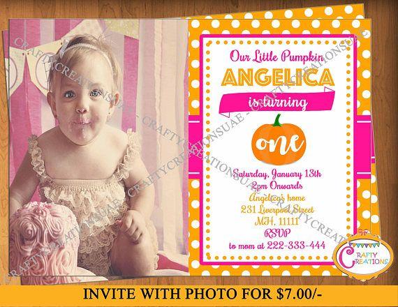 Pumpkin Patch Party Invitation Pumpkin 1st Birthday Invite