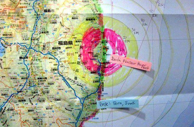 Tsunamis mit einer Höhe bis 1,40 Meter haben nach einem schweren Beben die Ostküste Japans getroffen. Betroffen war wie bereits 2011 die Region Fukushima. Diesmal blieben schwere Schäden aus &#8211…
