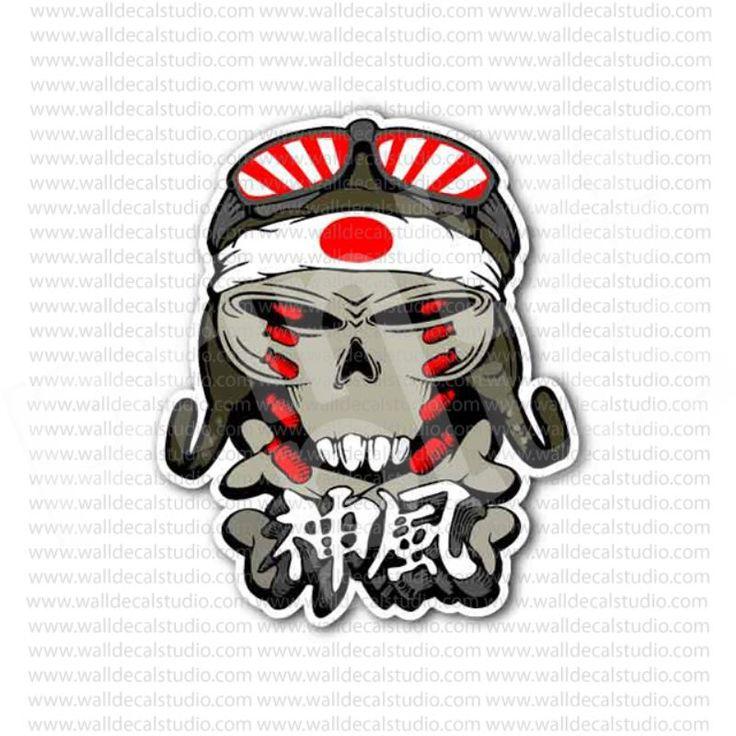 Japan kamikaze pilot bomb skull sticker