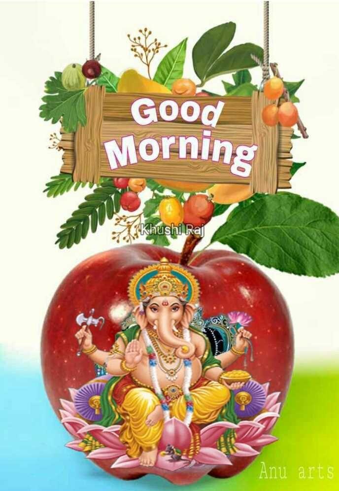 🌞 ഗുഡ് മോണിംഗ് - Good Morning Khushi Raj Anu arts