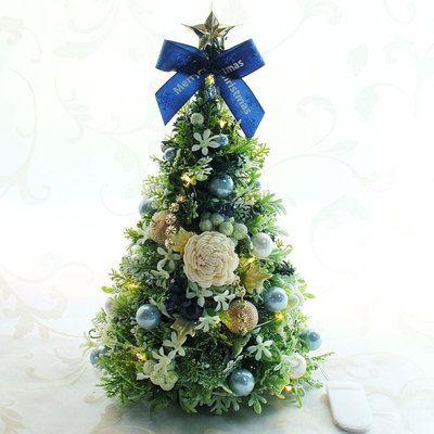【高島屋限定】オリジナルクリスマスツリーS(アートフラワー)