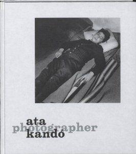 Ata Kandó: The Innocent: Amazon.co.uk: Ad van Denderen, Leo Erken: Books