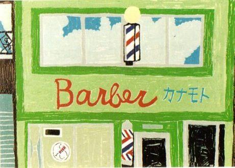 北海道、小樽の床屋さん。