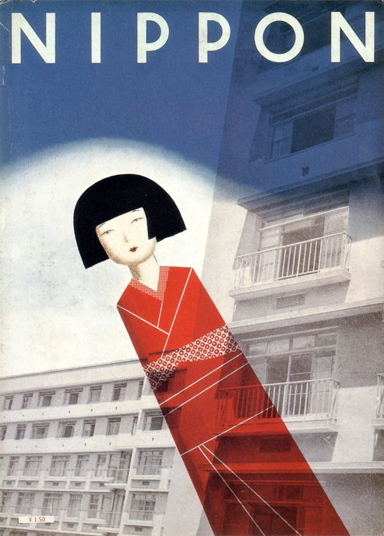 "Cover of ""Nippon"" magazine issue #1, Oct 1934 