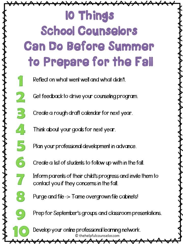 10 Things School Counselors Can Do Before Summer to Prepare for the Fall