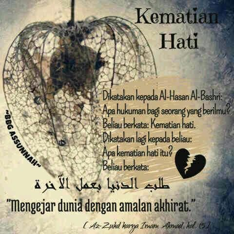 BBG As-Sunnah : Kematian Hati