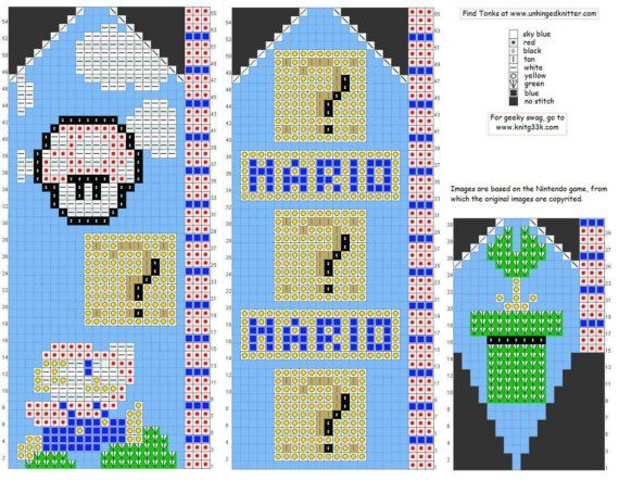 Mario mittens!