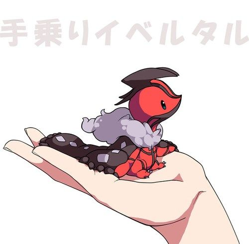 Yveltal, but i dont have him yet, i started playing y after i finished the main game (not completing the pokedex but beating the poke leage) in pokemon x. so sad