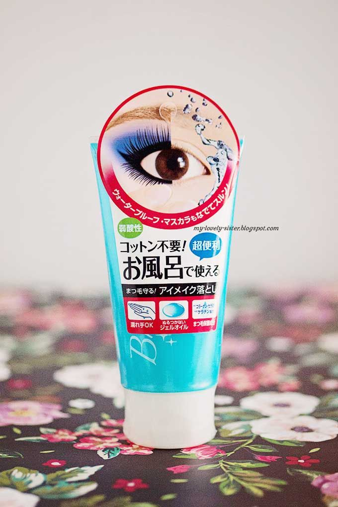 My Lovely Sister ♥ a blog with love: BCL Browlash Ex Gel Oil Eye Make up Remover Japan