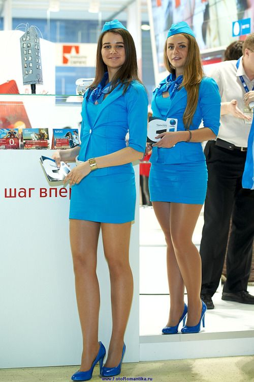 Air stewardess in pantyhose the way