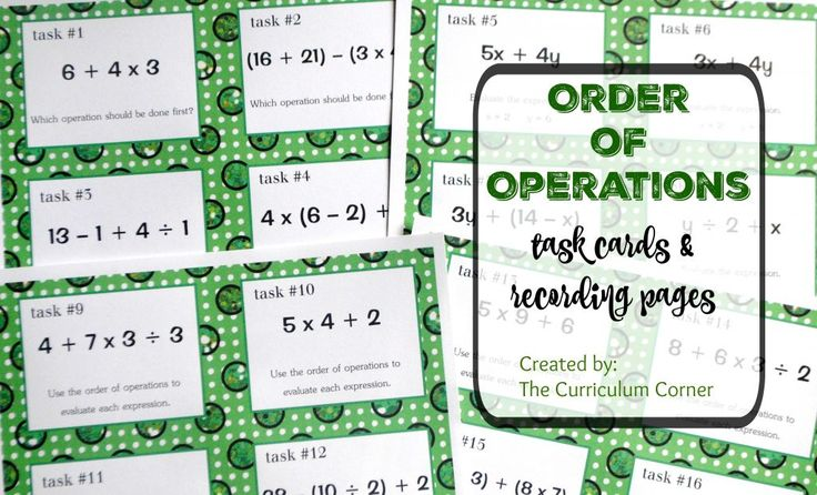 Order of Operations FREE task cards & recording pages from The Curriculum Corner | 5th Grade Math | Centers