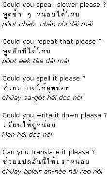 24 best thailand and cambodia images on pinterest cambodia thai language phrases malvernweather Choice Image