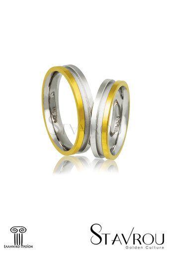 βέρες γάμου - αρραβώνων, από ασήμι επιπλατινωμένο και κίτρινο χρυσό / AC5 logo / 4.80 mm  #βέρες_γάμου #βέρες_αρραβώνων #κοσμήματα_χαλάνδρι