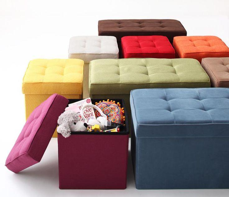 ≪送料無料≫20色から選べる、折りたたみ式収納スツール。