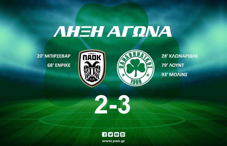 Panathinaikos F.C. (@paofc_)   Twitter