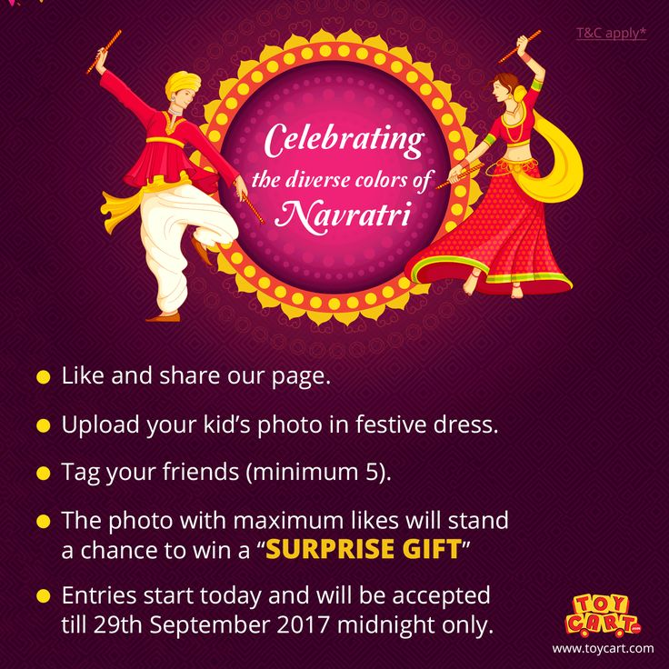 Hello Guys! Here's the Navratri contest that you'd been waiting for.  Just follow the mentioned steps to participate in the contest and you may win a 'Surprise Gift'.  Results will be announced on 5th October 2017. (Organic likes only :) ) #waitisover #navratricontest #festivephotos #tagandlike #surprisegift #navratrikidscontest #joysforall #onlinetoystore