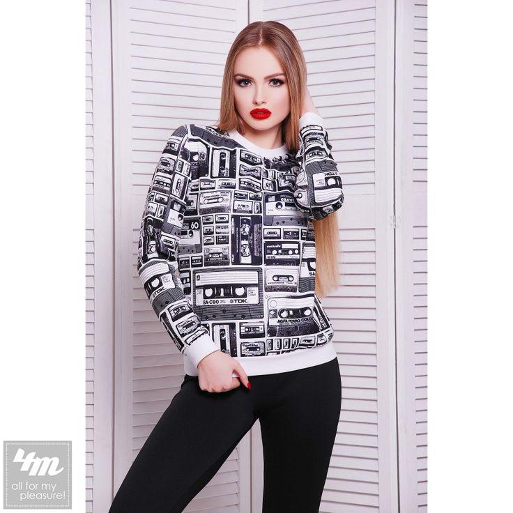 Свитшот Glem «№1 весна Д/Р» (Принт-белая отделка Кассеты) http://lnk.al/49u0  #мойстиль #свитшот #свитшоты #стильныевещи #мода #стильныйобраз #вещи #одеждаУкраина #4m #4m.com.ua