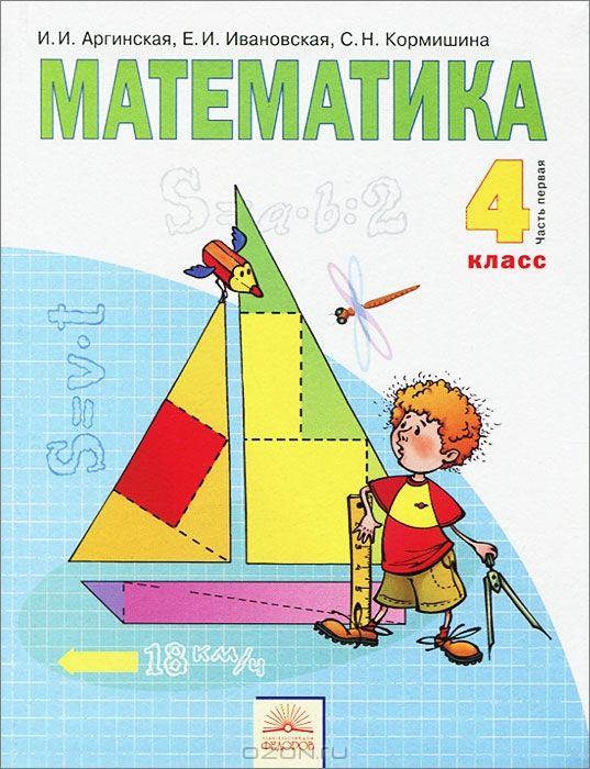 Скачать учебник по природоведению для 5 класса автор к.ю.еськов