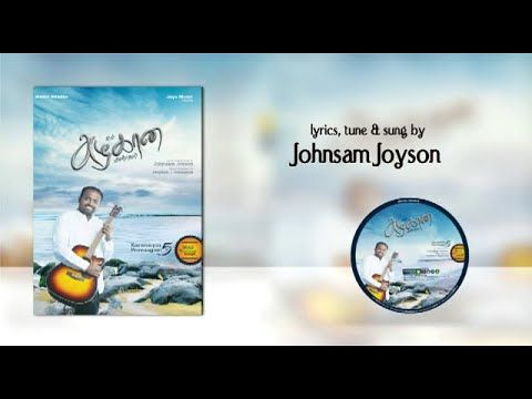 "Um Azhagana Kangal - Tamil Christian Heart Touching Songs - Promo - http://positivelifemagazine.com/um-azhagana-kangal-tamil-christian-heart-touching-songs-promo/ http://img.youtube.com/vi/JHBiTL5Ladw/0.jpg  This is a Promotional Video of a Heart Touching Tamil Christian Album ""Um Azhagana Kangal"" – Karunayin Pravagham Vol-5 by Bro. Johnsam Joyson released … Click to Surprise me! ***Get your free domain and free site builder*** Please follow and like"