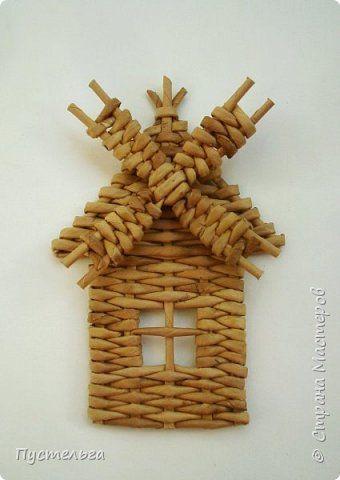 Мастер-класс Поделка изделие Плетение Домик и мельница Трубочки бумажные фото 21