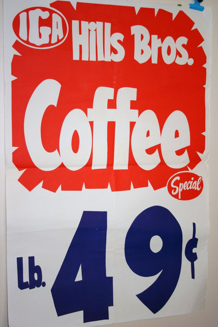 Vintage 1960s IGA Hills Bros. Coffee Grocery Store Poster