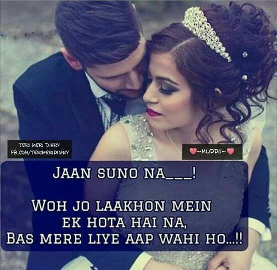 Malik Ke Jaan
