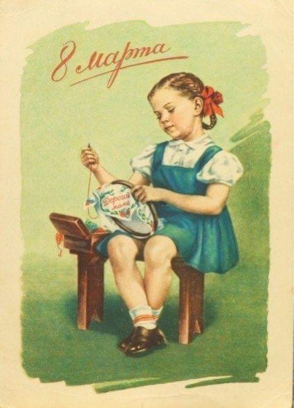 http://www.adme.ru/zhizn-nostalgiya/starye-dobrye-otkrytki-k-8-marta-475055/