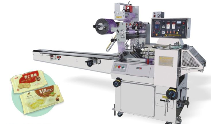 #HorizontalAutoWrappingMachine The type of auto packing machine is designed for small volumes and has a compact size. Adjustable speed allows even low volume products.