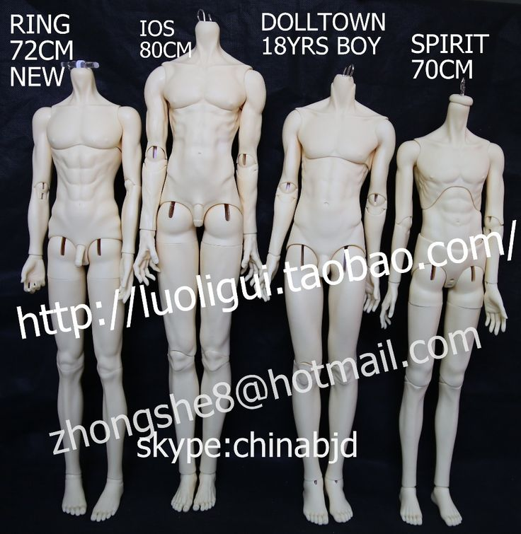 Cheap doll clearance, Buy Quality doll size directly from China doll back Suppliers:  bjd body  spirit 75 cm male body   spirit 70cm male  body   dolltown 18yrs boy  body   dolltown 18y