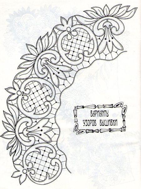 http://kanunnikovao.ru/wp-content/uploads/2011/12/sal34.jpg