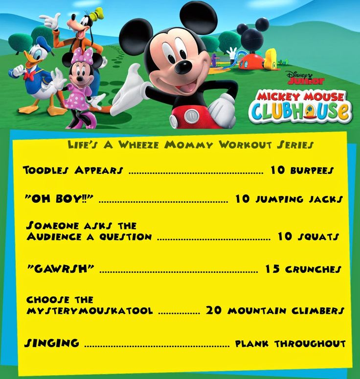 Mickey Mouse Clubhouse Workout! From the life's a wheeze mommy workout series. I plan to make more for all of the big pre-k and toddler shows!