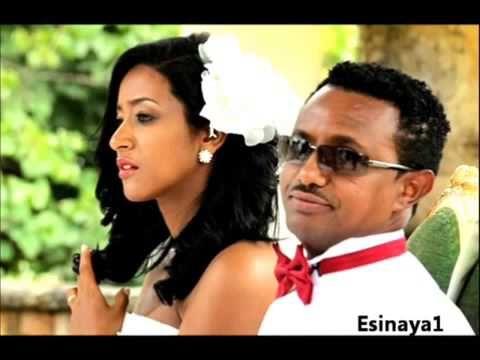 Ethiopian females dating