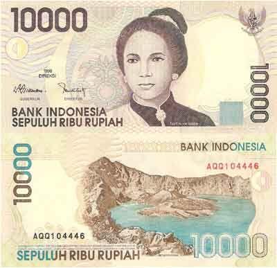 10.000 Indonesian Rupiah old design