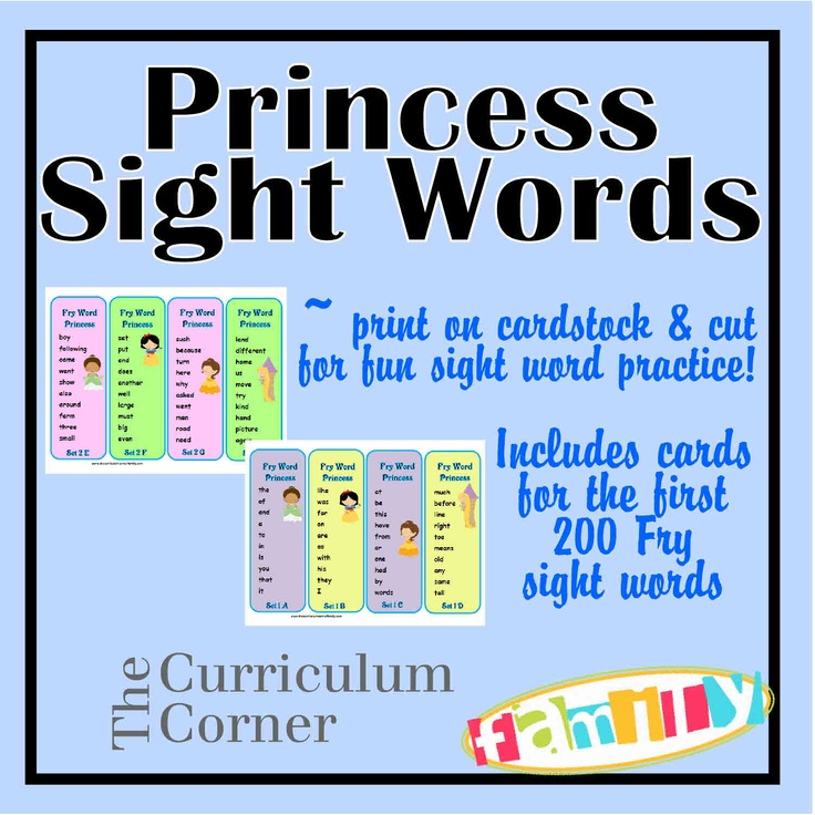 Princess Themed Fry Sight Words - so great for girls!  These princess themed sight words will be a big hit with little girls learning to read!  Free from www.thecurriculumcornerfamily.com.